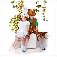 Детские новогодние костюмы белый и коричневый мишки, фото 1