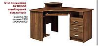 Стол письменный угловой Мебель Сервис