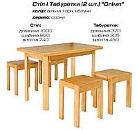 Стол кухонный ОЛИМП + 2 табуретки Мебель Сервис