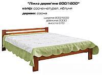 Кровать деревянная 1600 (двуспальная) Мебель Сервис
