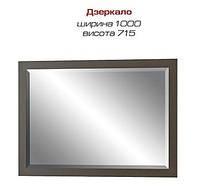 Зеркало ТОКИО Мебель Сервис