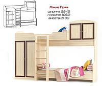 Детская кровать-горка ДИСНЕЙ (двухъярусная) Мебель Сервис
