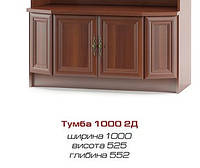 Комод ЭКО 1000 тумба Мебель Сервис