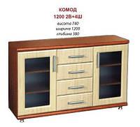 Комод ОМЕГА 1200 2В+4Ш Мебель Сервис