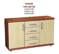 Комод ОМЕГА 1200 2Д+4Ш Мебель Сервис