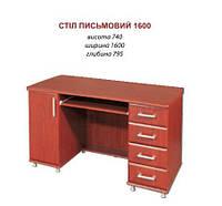 Стол письменный ОМЕГА для руководителя 1600 Мебель Сервис