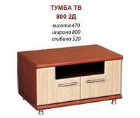 Тумба под телевизор ОМЕГА 1200 ТВ 1Д Мебель Сервис