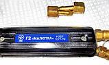 Горелка газосварочная Г2 «Малютка», фото 4
