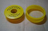 ФУМ-лента, Фторопластовый уплотнительный материал 19mmx15mx0.25mm, фото 2
