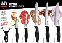 Набор ножей 6пр. Millerhaus MH 3504
