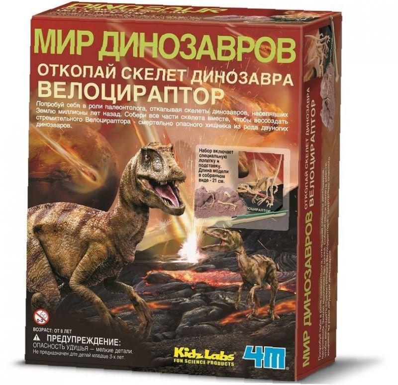 Набор 4M Археологические раскопки динозавра Велоцираптор (13234)