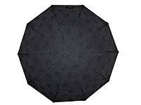 Зонт женский Belissimo 461 с проявляющимся рисунком полуавтомат полуавтомат Черный