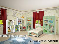Детская модульная система МУЛЬТИ АЛФАВИТ Світ меблів
