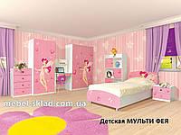 Детская модульная система МУЛЬТИ ФЕЯ Світ меблів
