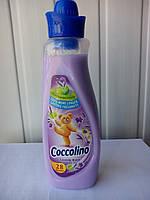 Кондиционер ополаскиватель Coccolino Lavender Bloom 1 л