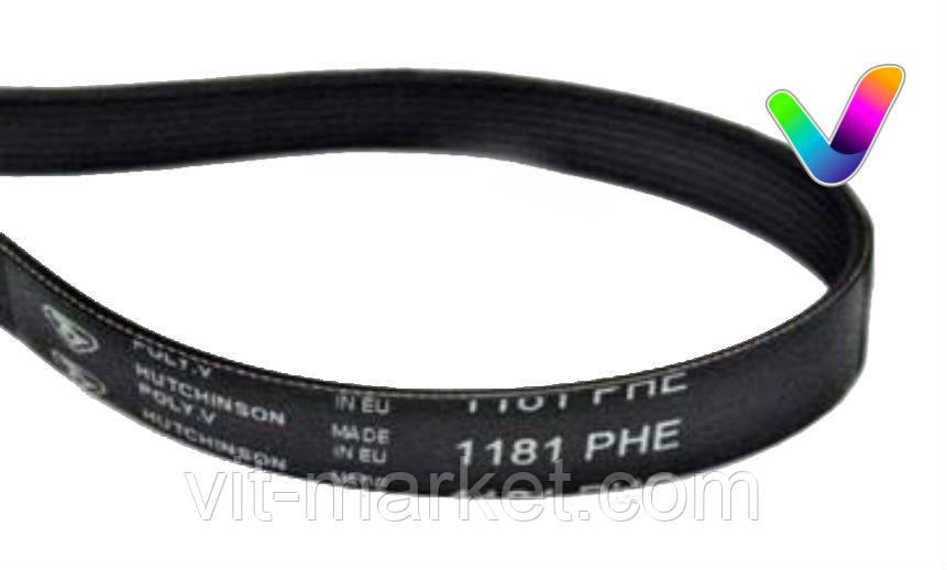 Ремень универсальный для стиральной машины 1181 H7 PHE
