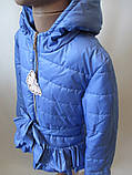 Однотонные куртки для девочек, фото 2