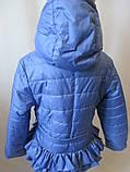 Однотонные куртки для девочек, фото 5