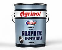 Смазка графитная NLGI 2 - 400 гр (пр-во Агринол)