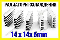 Радиатор для памяти 14х14мм DDR DDR2 DDR3 SDRAM термо охлаждение память