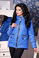 Куртка женская синяя демисезонная В - 925 Лаке Тон 13 44-50,54 размеры