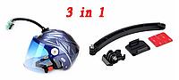 Крепление на шлем, вынос, удлинитель Arm mount для экшн-камер GoPro, SJCAM, Xiaomi