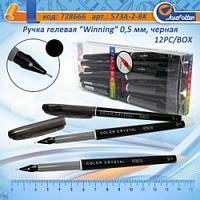 """Ручка гелевая Winning WZ-573A-2 """"Color Crystal"""" черная, фото 1"""