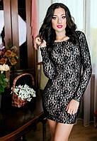 Платье, Бэйлис ЛСН, фото 1