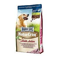 Happy Dog NaturCroq Active 15 кг
