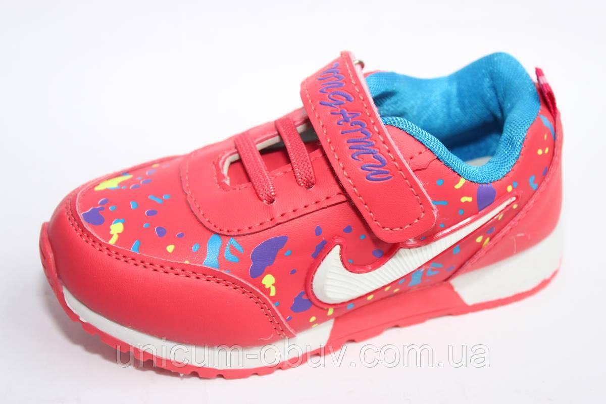 Детская спортивная обувь оптом.Кроссовки фирмы GFB(разм. с 26 по 31 ... eac06dacfa7