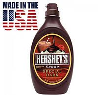 Шоколадный сироп топпинг Hershey's Special Dark Syrup 623 гр.