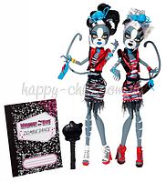 Набор кукол Мурсефона и Мяулодия, Monster High