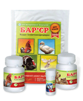 Пудра «Барьер» - противопаразитарный препарат, для с/х птицы, 40 гр
