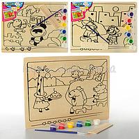 Деревянная игрушка Раскраска MD 0931 (72шт) краски 6цветов, кисточка, 3 вида, в кульке, 30-22,5-2см