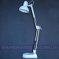 Трансформер настольная лампа IMPERIA универсальная со струбциной LUX-343250