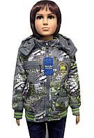 Красивая детская для мальчика куртка