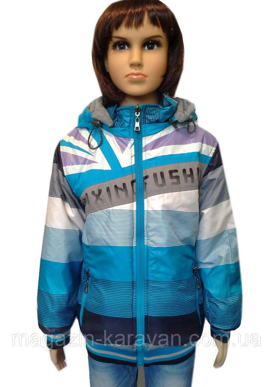 Красивая детская на мальчика куртка