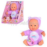 JT Кукла 5234 (12шт) Дочки-Матери, погремушка, муз, двигается, в кор-ке, 28-26-17см