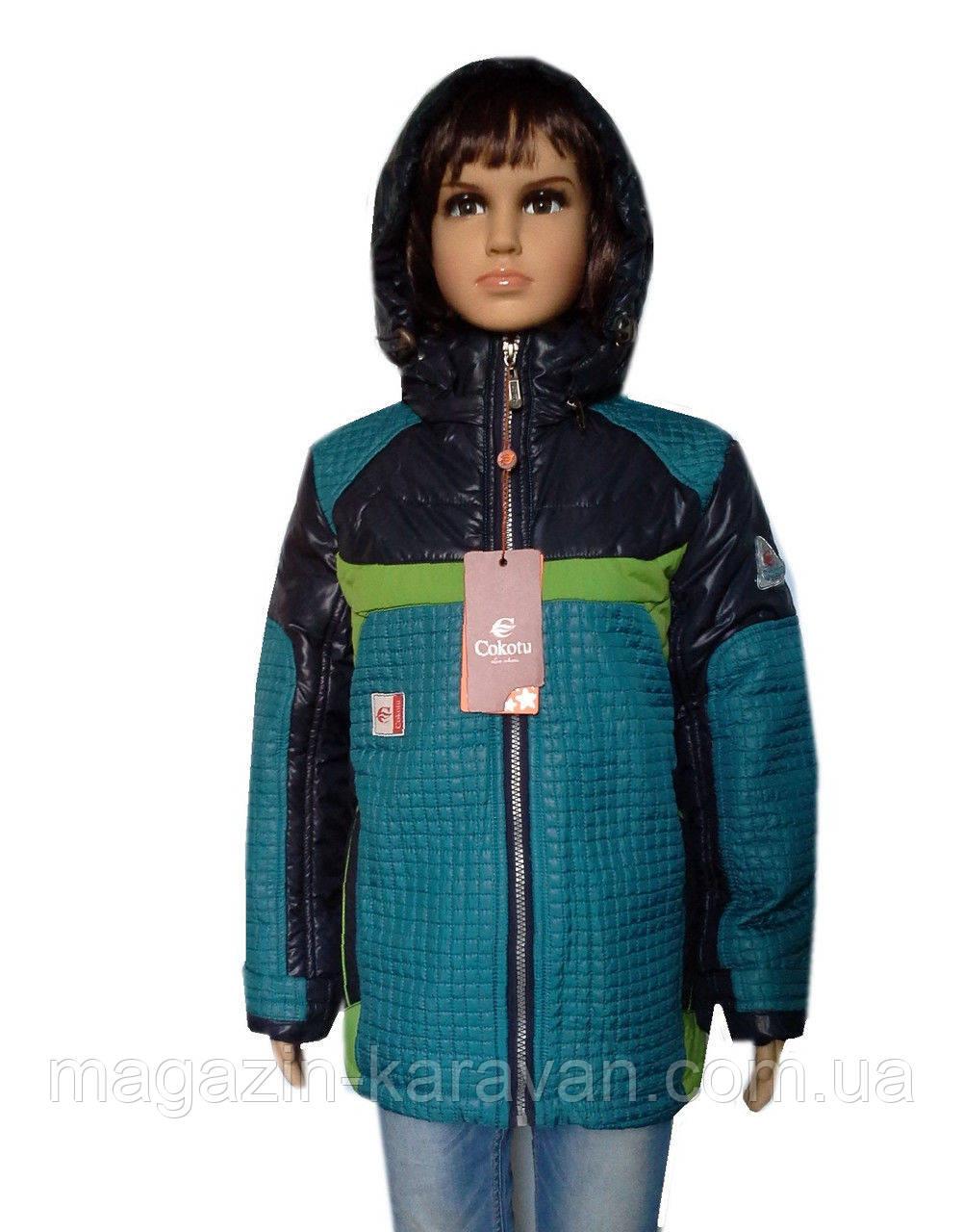 Модная куртка на мальчика