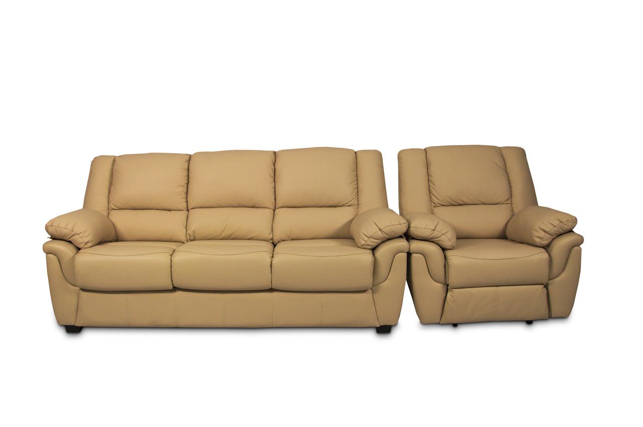 """Розкладний диван в комплекті з кріслом-реклайнером """"ALABAMA"""", бежевий"""