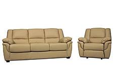 """Розкладний диван в комплекті з кріслом-реклайнером """"ALABAMA"""", бежевий, фото 3"""