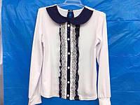 Школьная блузка Юлия