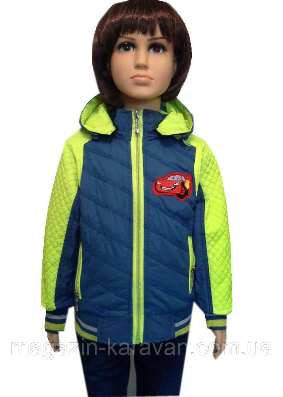 Модная удобная куртка на мальчика