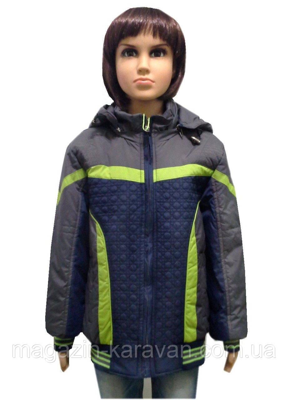Модная практичная куртка на мальчика