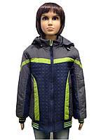 Модная практичная куртка на мальчика  , фото 1