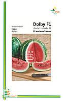 Семена арбуза  Долби F1 (мелкая фасовка) 10 семян.