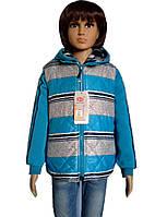 Модная на мальчика куртка , фото 1