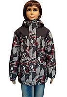 Куртка на мальчика весна-осень , фото 1