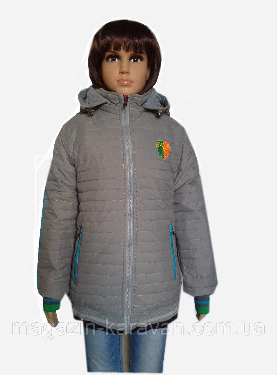 Модная куртка весна-осень на мальчика