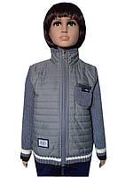 Стильная куртка на мальчика весна-осень